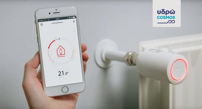 Νέα θερμοστατική κεφαλή Danfoss Living ECO με Bluetooth