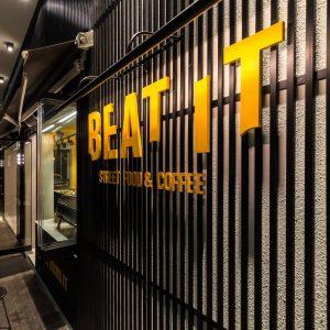 Beat It Ξάνθη
